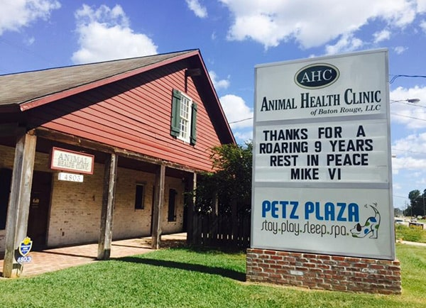 Animal Health Clinic of Baton Rouge Facade